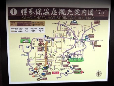 現在の観光案内図