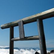 山頂-那須岳神社-鳥居