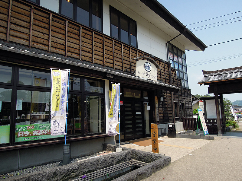 大山寺から島根県に移動し、松江城を見物―伯耆大山に登る その七