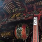 大提灯と龍の丸彫り